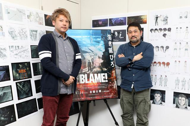 画像: 絶賛公開中!! 話題のアニメ映画『BLAME!』の瀬下監督、吉平副監督インタビュー<前編>