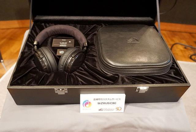 画像: ビクターが「WiZMUSIC」発表。頭外定位音場測定と専用ヘッドホンのパッケージで30万円から