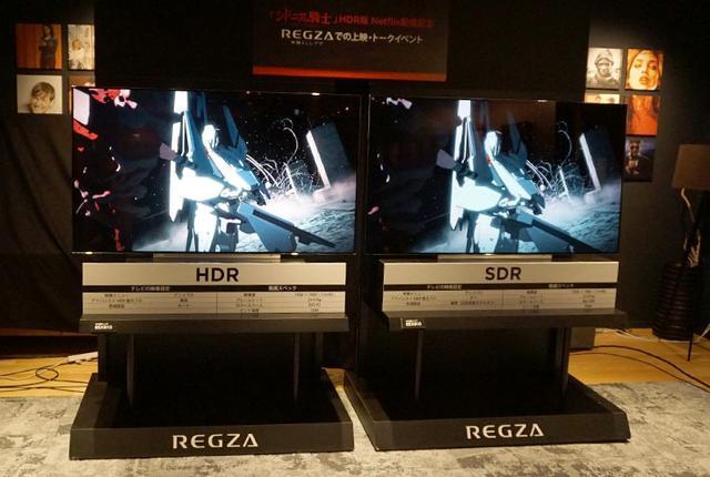 画像: Netflix初のHDRアニメ『シドニアの騎士』を東芝4K有機ELレグザ「65X910」で体験