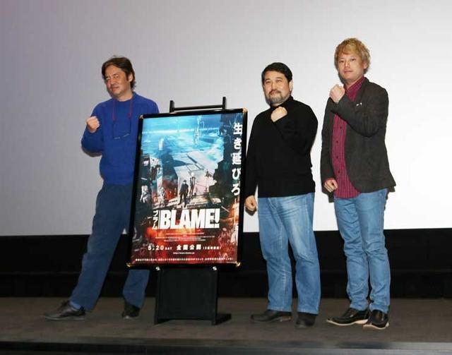 画像: 日本のアニメサウンドの常識を一新する『BLAME!』、世界最速アトモス試写を開催