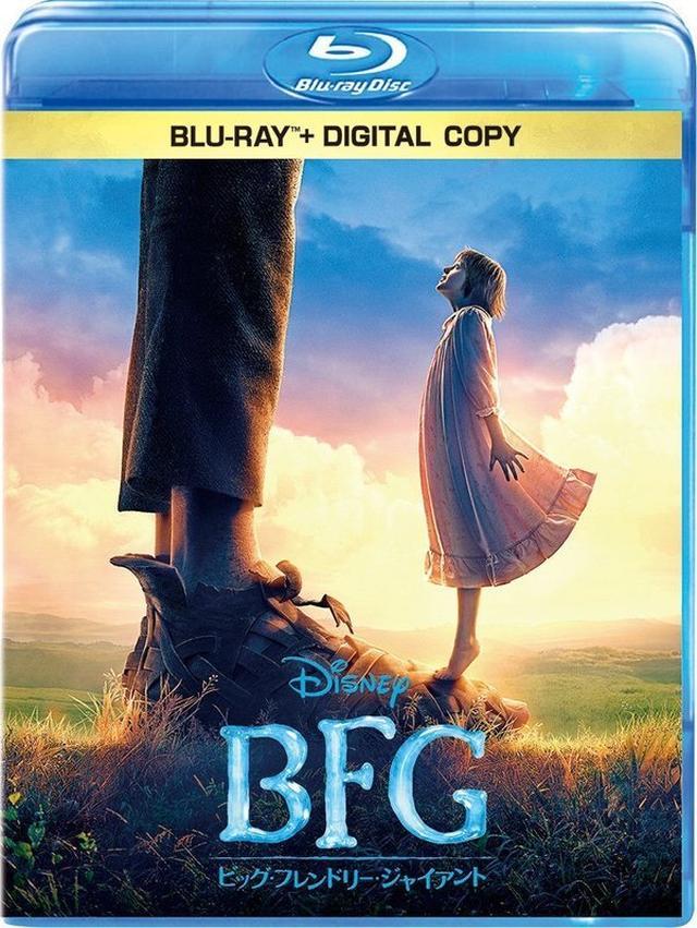 画像: 今週発売のBDソフト一覧[2017.01.15-01.21]スピルバーグ最新作『BFG』他