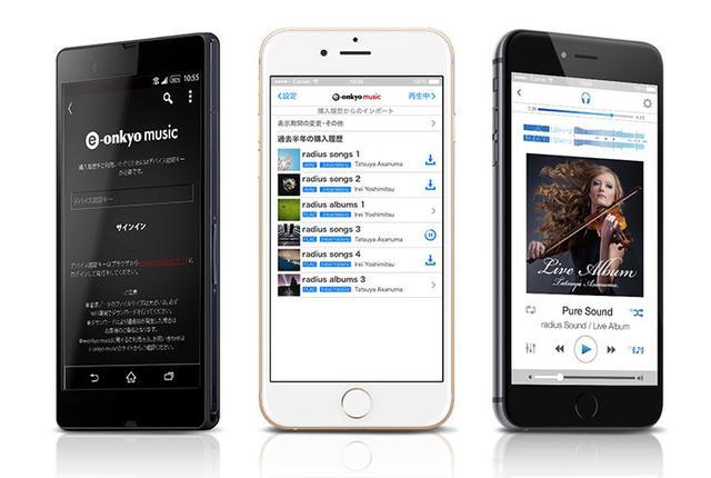画像: ラディウスのハイレゾ再生アプリ「NePLAYER」が、e-onkyo musicからの直接ダウンロードに対応
