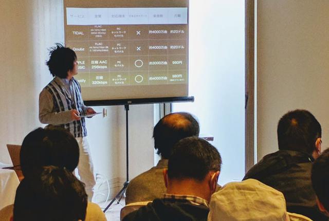 画像: 【ポタ研2017冬】デジタル研究会1スピーカー聴取にフォーカスした講習&試聴イベントが同時開催