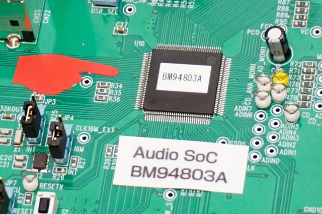 画像: 半導体メーカーのロームからハイレゾ対応SoCが登場自社製DACチップも開発中