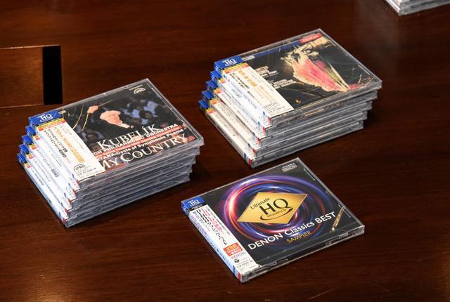 画像: 日本コロムビアがUHQCDによるDENONクラシック・ベスト発売革命的高音質の秘密に迫る【前編】