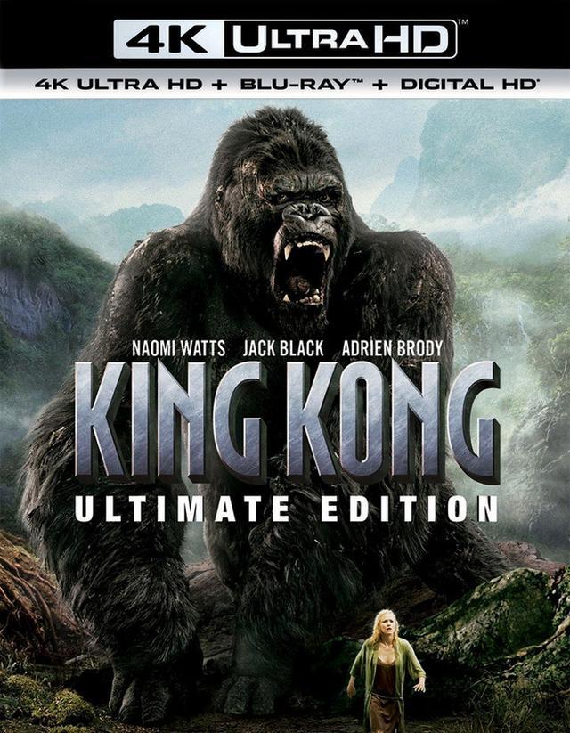 画像: 映画番長の銀幕旅行 5/1公開4Kピーター・ジャクソン版 『キング・コング』(UHDBD & DTS:X)