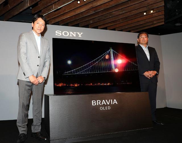 画像: 発表会速報/ソニー、4Kブラビア初有機ELモデル(65、55型)追加55型で50万円! 6/10より販売