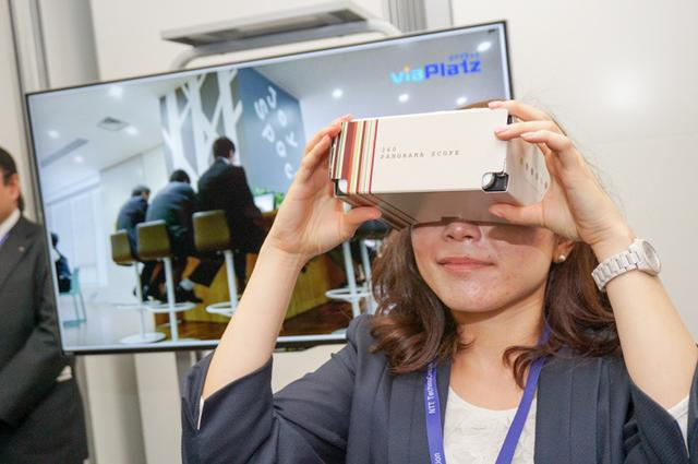 画像: NTTグループの3組織が合併・統合しICT企業NTTテクノクロス設立。発表会でVRなどの先端技術をデモ