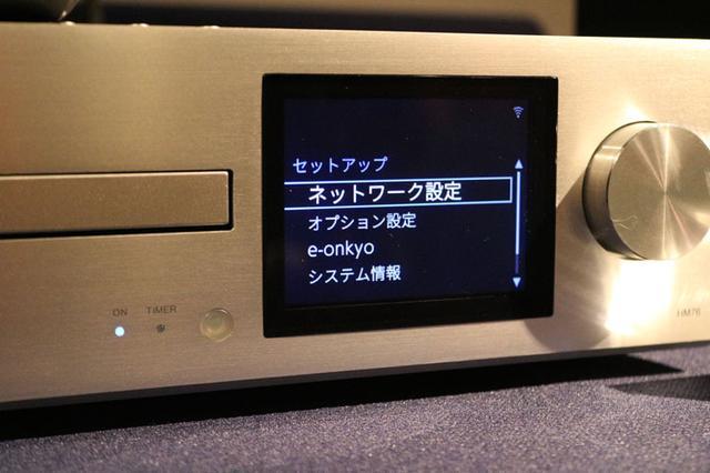画像: PCレスでハイレゾ音源のダウンロードができる「e-onkyoダウンローダー」開始