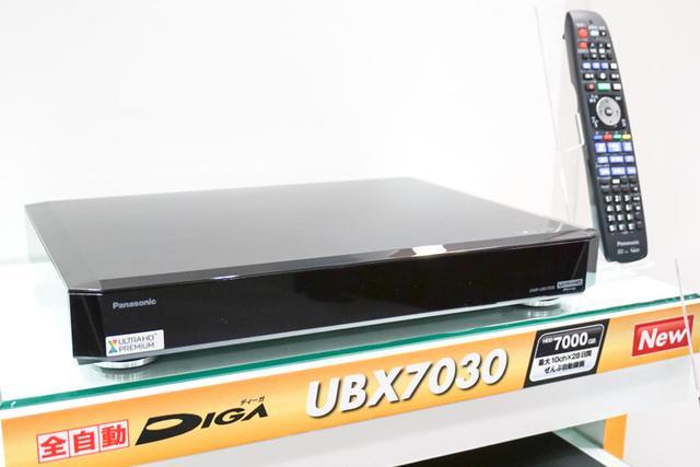 画像: パナソニック、UHD BD再生機能&ドラマ録画機能を強化したBD/HDDレコーダーを5機種発表