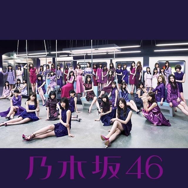 画像: mora ハイレゾランキング 2017年5月24日-5月30日 乃木坂46 3rdアルバムが首位