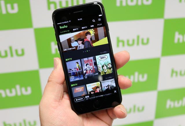 画像: Huluが5/17からリニューアル。モバイル機器向けのリアルタイム動画配信を強化
