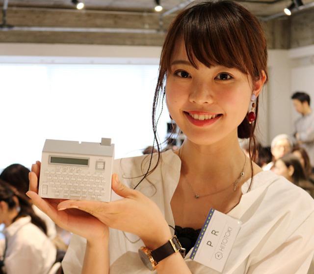 画像: キングジムから女子文具ブランド「HITOTOKI(ヒトトキ)」誕生、第一弾製品は「こはるMP20」