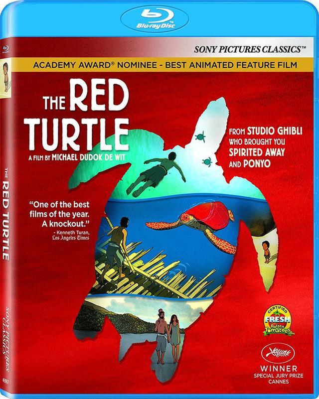 画像: 映画番長の銀幕旅行 3/21公開スタジオジブリ共同製作『レッドタートル ある島の物語』