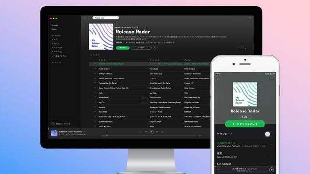 画像: 好みの曲を毎週(金)に教えてくれるSpotify プレイリスト機能「Release Rader」日本でも開始