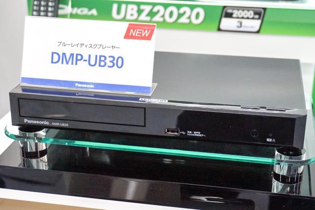 画像: UHD BDがグンと身近になるパナソニック、UHD BDプレーヤー「DMP-UB30」4万円で発売