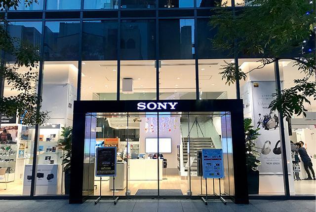 画像: 3/11、今度はソニーストア 名古屋で小社のディスクを聴く特別体験会を実施 ゲストは監修の嶋護氏