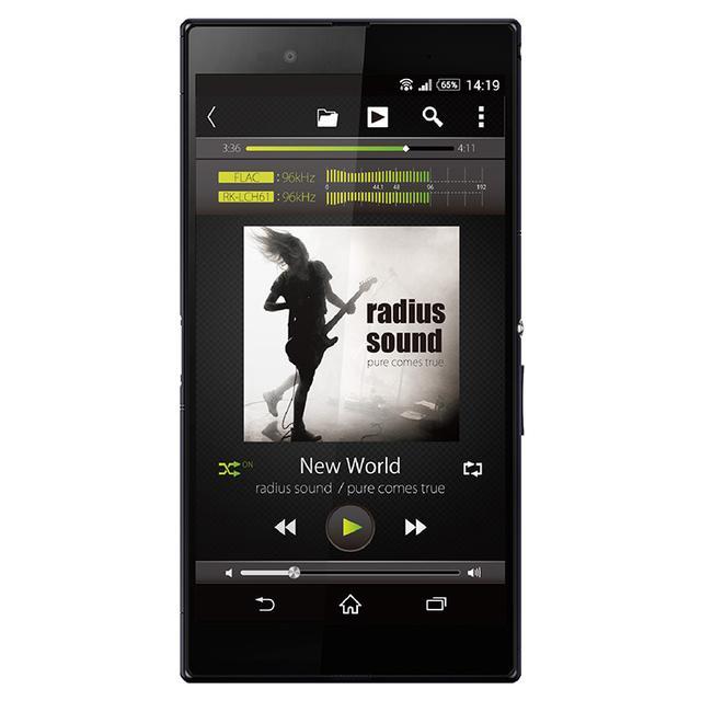 画像: ラディウス、無料音楽再生アプリ「NePLAYER Lite」にAndroid版3種類の課金でハイレゾにも対応
