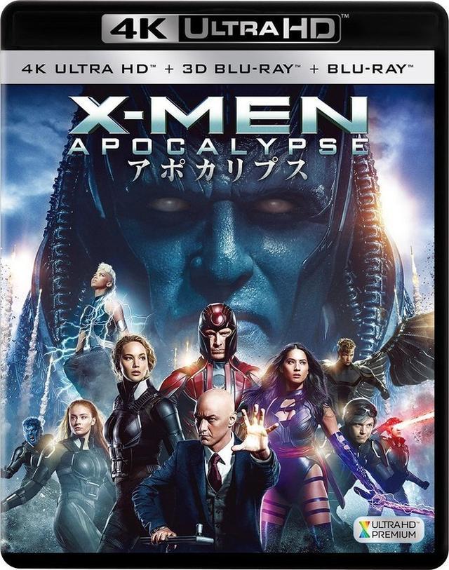 画像: 今週発売のBDソフト一覧[2016.12.18-12.24]『X-MEN:アポカリプス』他