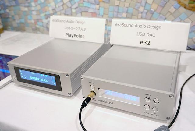 画像: 音のサロン&カンファレンス:エミライはエクササウンドのUSB DAC「e32」を出展