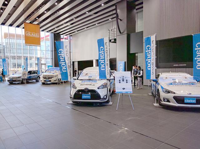 画像: 【ポタフェス2016冬】UDXラブライブ!アーケード体験機が。クラリオンは車を4台展示