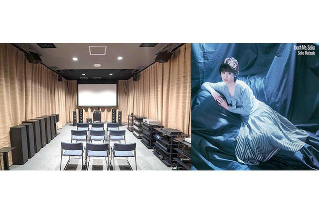 画像: 1/14、ソニーショールームで松田聖子など小社のディスクを聴く特別体験会を実施。ゲストは嶋護氏