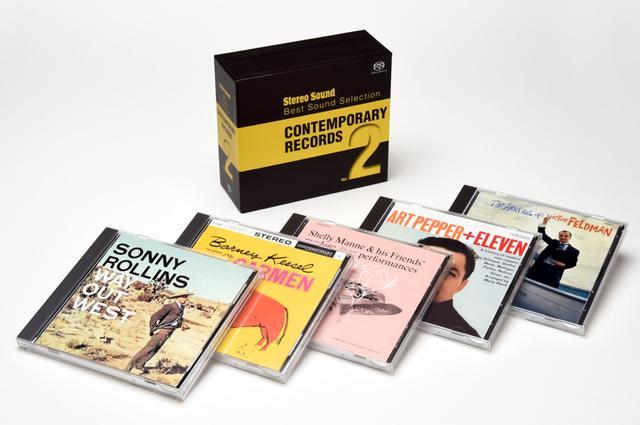 画像: ステレオサウンド50周年記念企画『コンテンポラリー・レコーズ』SACD BOXの魅力に迫る(3)