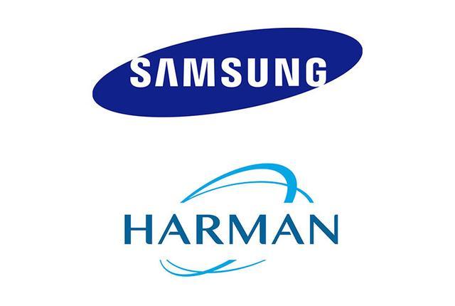 画像: サムスン電子がハーマンを買収し自動車通信分野に参入オーディオ分野でも協業を図る