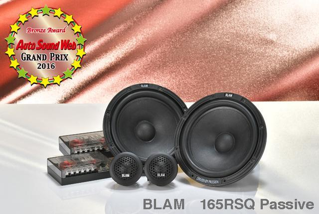 画像: Auto Sound Web GP16 Bronze Awardブラム 165RSQ Passiveが選ばれた理由