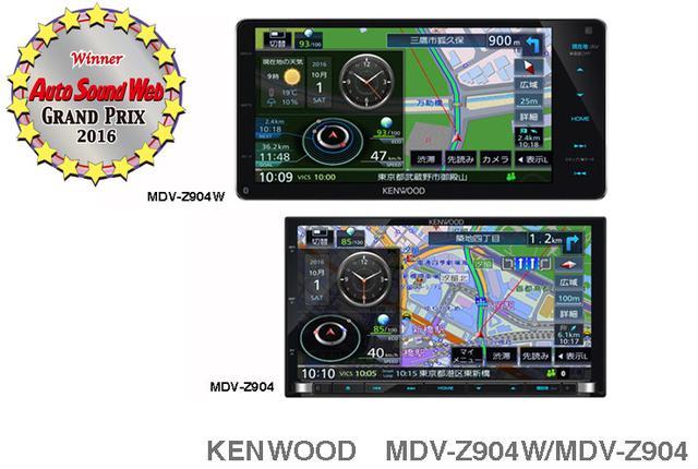 画像: Auto Sound Web GP16ケンウッド 彩速ナビZが選ばれた理由