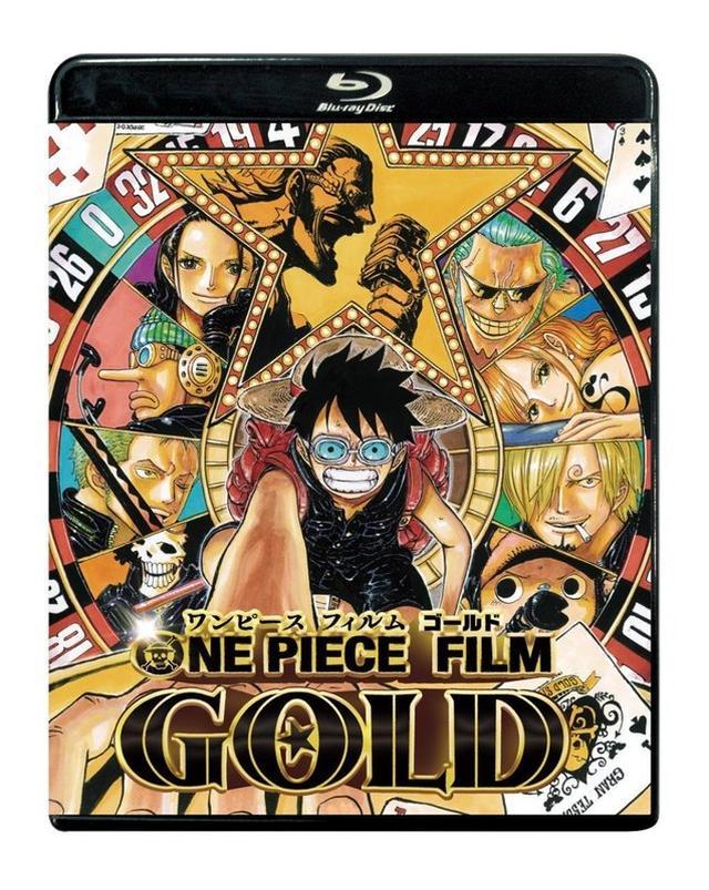 画像: 今週発売のBDソフト一覧[2016.12.25-12.31]『ONE PIECE FILM GOLD』他