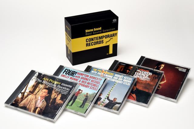 画像: ステレオサウンド50周年記念企画『コンテンポラリー・レコーズ』SACD BOXの魅力に迫る(2)