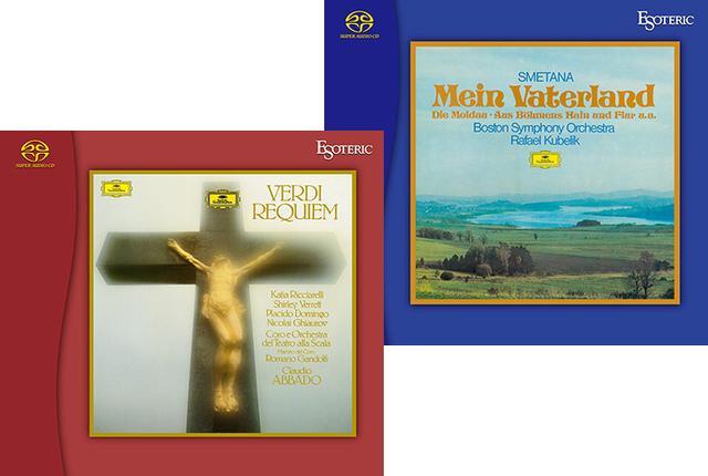 画像: エソテリックの名盤復刻シリーズに、アバドのヴェルディ合唱曲集とクーベリックの『わが祖国』が登場