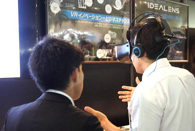 画像: C&R社、来週開催の「Inter BEE」に一体型VRヘッドマウントディスプレイを出展。PC・スマホ不要の単体使用モデル