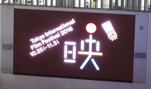 画像: 東京国際映画祭で4K/HDRを上映巨大LEDスクリーンに再現されるUltra HD Blu-rayをその目で!