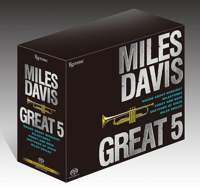 画像: エソテリック名盤復刻シリーズの『MILES DAVIS GREAT 5』でマイルス・デイヴィスの伝説的演奏を堪能
