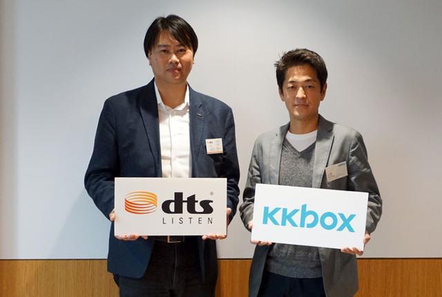 画像: 定額制音楽配信サービスKKBOXDTSの新技術「DTSエフェクト」に国内初対応。12/1提供開始