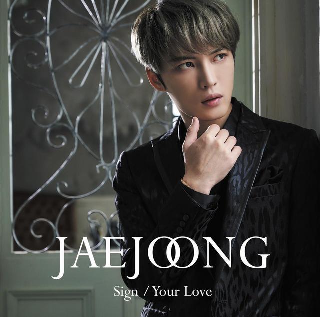画像: 2位:Sign/Your Love / ジェジュン