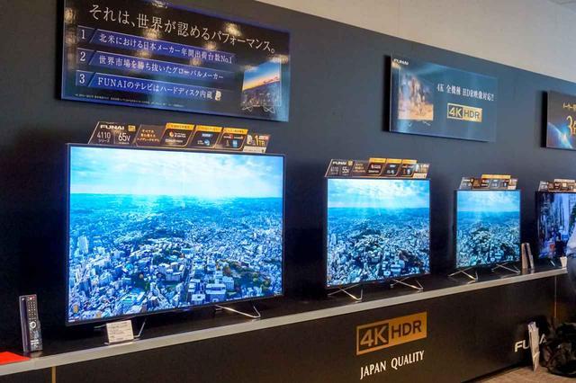 画像: 有機ELテレビ2製品のほか、液晶テレビも12モデル発表。4K解像度のISP液晶パネルを搭載したモデルが6製品、2K解像度のIPS液晶パネル搭載モデルが6モデルとなっている。豊富なラインナップは、販売を提携しているヤマダ電機との協力関係で得られたユーザーの声を反映したものだという