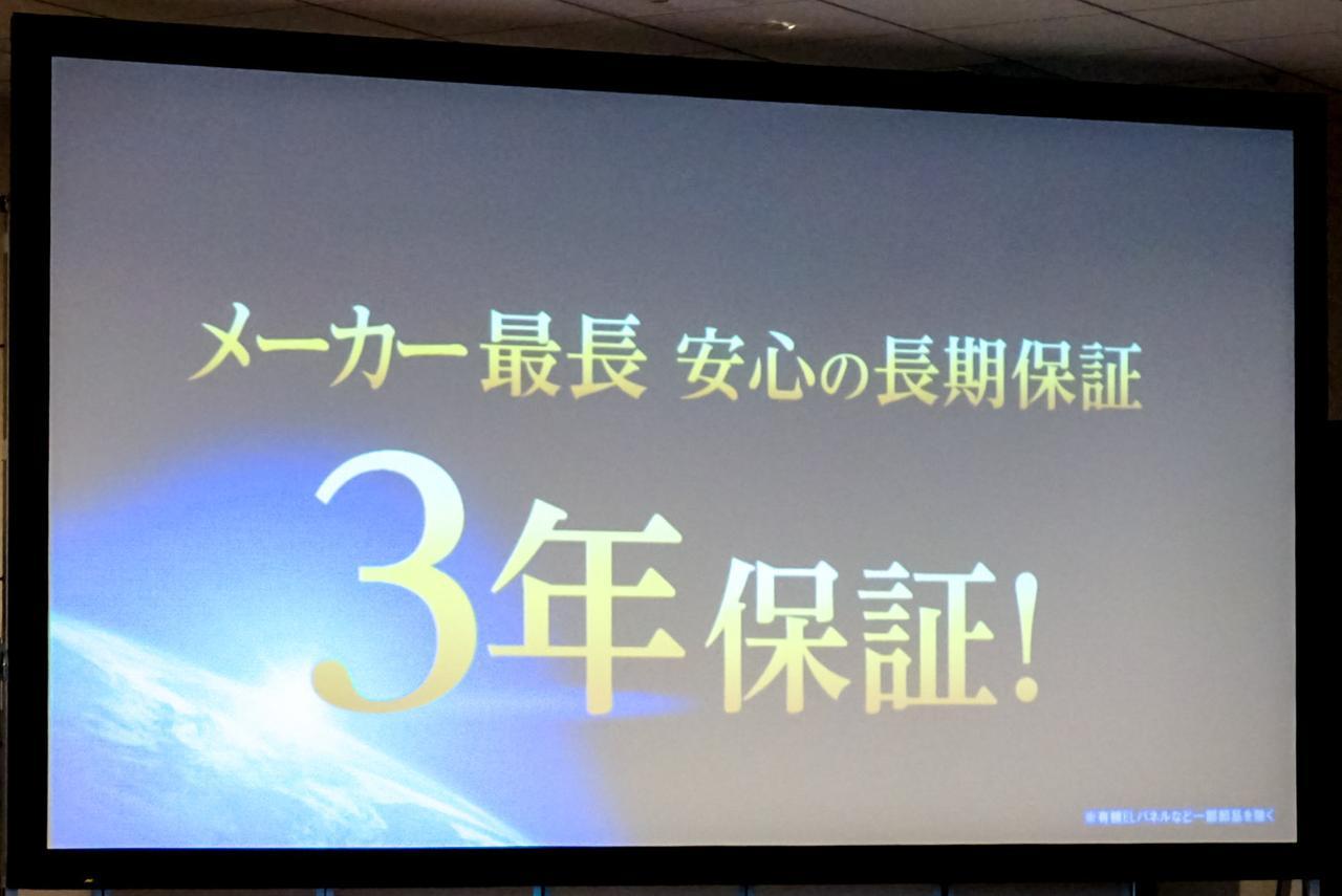 Images : 10番目の画像 - FUNAI発表会の製品紹介スライド - Stereo Sound ONLINE