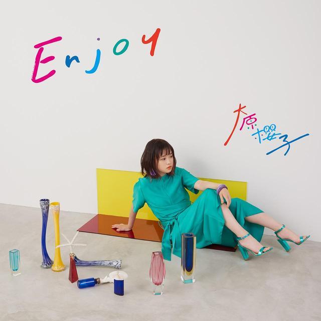 画像: 3位:Enjoy / 大原 櫻子