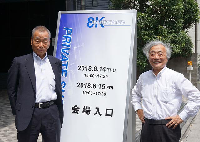 画像: アストロデザイン株式会社 鈴木茂昭社長(左)と麻倉さん