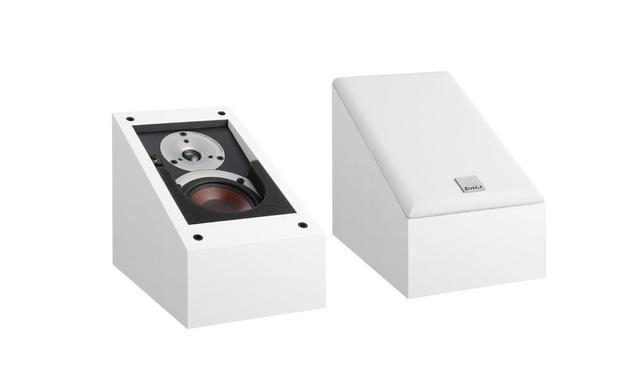 画像: DALIの多目的スピーカーのカラバリ・ホワイトモデル「ALTECO C1 W」。7月末発売。価格はペア5万円
