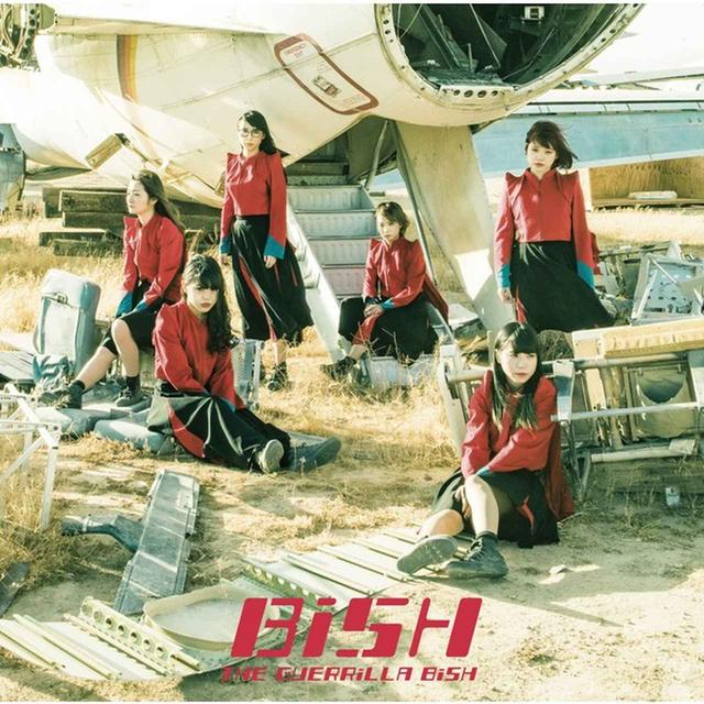 画像: 10位:THE GUERRiLLA BiSH / BiSH