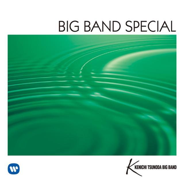 画像1: BIG BAND SPECIAL ~華麗なるビッグバンドサウンド~ (SACD/CD) WPCL-12919 ※予約商品・8月22日頃より順次発送予定(配送日時指定不可)