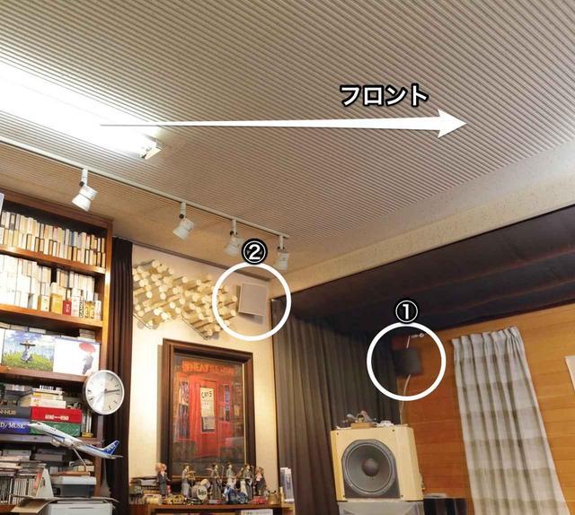 画像1: 自宅導入への大きなポイント 品格を得たAV8805の音