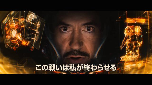 画像: 映画『アベンジャーズ/エイジ・オブ・ウルトロン』予告編 www.youtube.com