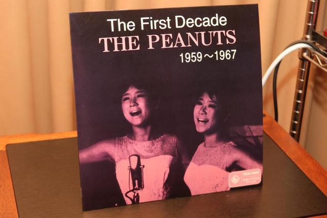 画像: 『ザ・ピーナッツ/ザ・ファースト・ディケイド1959~1967』 www.stereosound-store.jp