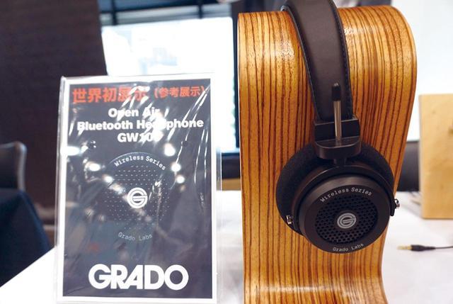 画像1: 2F・GRADO:ブランド初のBluetoothヘッドホンを世界で初めてお披露目