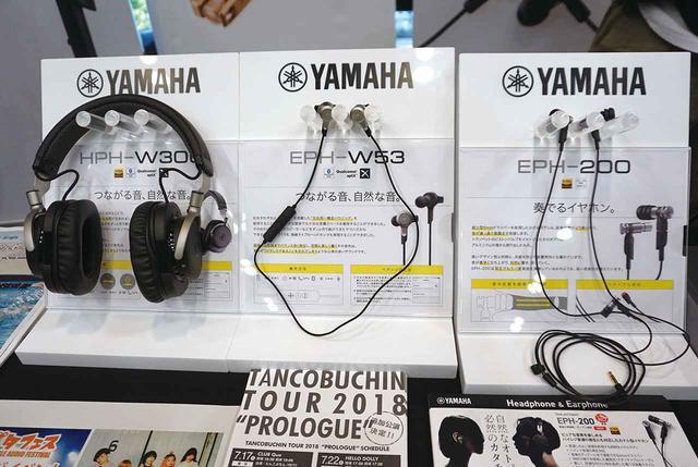 画像1: 2F・ヤマハ:聴くVRで新しいサラウンド体験を